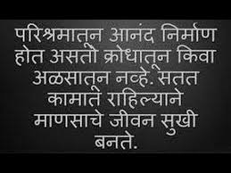 marathi goshti for children jabardast speech by balasaheb