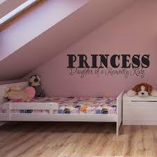 Princess Daughter Of A Heavenly King Vinyl Wall Decal Rapid Vinyl