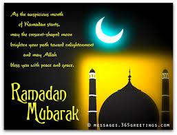 ramadan mubarak wishes messages and ramadan greetings