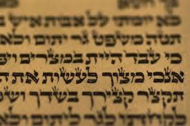 parsha prints bar mitzvah gift