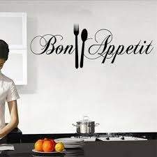 Bon Appetit Wall Stickers Home Kitchen Art Quote Decal Chef Dining Room Kq3