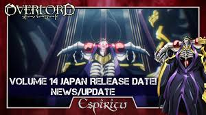 overlord volume 14 cover image release