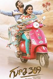 Guna 369 (2019) Telugu Movie Online in HD - Einthusan Kartikeya Gummakonda,  Anagha LK Directed by Arjun Jandyala Musi… | Telugu movies, Full movies  download, Movies
