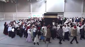 East Preston Islamic College - EPIC ...