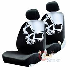 want these for the jeep car seat