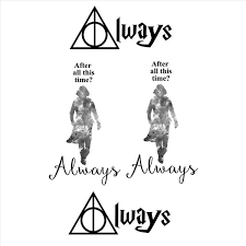 Always Harry Potter Inspired Decal Set Azvinylworks