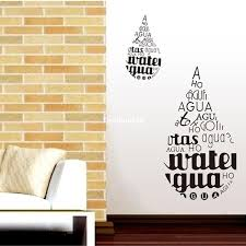 High Quality English Characters Quote Wall Art Sticker Vinyl Decal Home Room Decor Waterproof Removable Bathroom Glass Mirror Bedroom Decals For Walls Bedroom Stickers From Qiansuning88 33 15 Dhgate Com