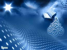 خلفيات اسلامية خلفية دينية صور خلفيات اسلاميه إسلامية خلفيات دينية
