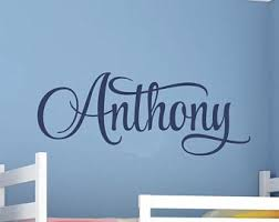 Boy Name Wall Decal Etsy