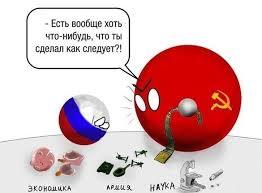 """Картинки по запросу """"кризис в россии картинки"""""""