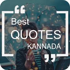 kannada quotes apps on google play