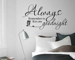 Always Remember To Kiss Me Goodnight Bedroom Wall Decal Vinyl Word Home Art