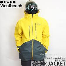 s3 r8 16model waist beach faber