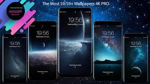 lockscreen wallpapers for galaxy s9