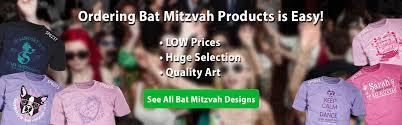 bat mitzvah custom t shirts custom