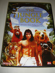 Jungle Book (1994): Jason Scott Lee ...