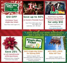 specials at busch gardens williamsburg