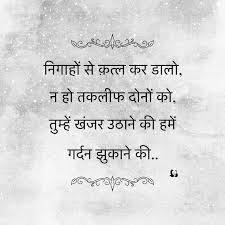 1000 hindi poetry ह द