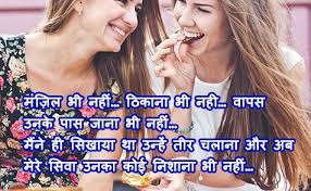 friendship shayari hindi shayari