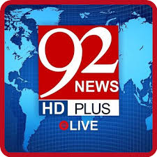 Live 92 News TV from Pakistan - Star Info World %
