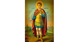 Άγιος Φανούριος ο Μεγαλομάρτυς. 27 Αυγούστου – ΧΩΡΑ ΤΟΥ ΑΧΩΡΗΤΟΥ