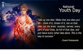 national youth day greetings