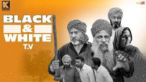 Black & White T.V - Official Trailer 2019