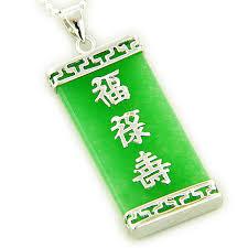 chinese good luck pendants good luck