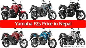 yamaha fzs in nepal updated