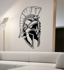 Spartan Wall Decal Not All Who Wander Are Lost Sticker Art Etsy