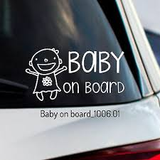 Baby On Board Safety Sticker Funny Kids Decal Car Truck Window Bumper Vinyl 6 00 Picclick