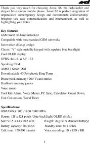 AMOI Electronics S6 PCS1900 (Mobile ...