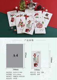 6 Estilos Diseno De Navidad Tarjeta De Tarjetas De Regalo Y