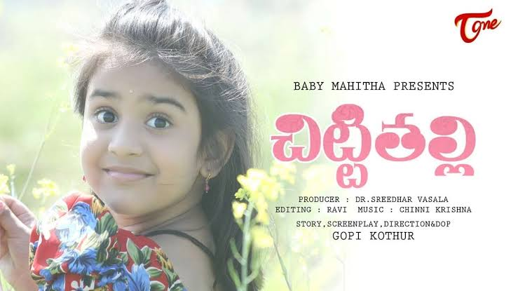 Star Maa Chittithali Start Date, Cast, Story line and Broadcasting details