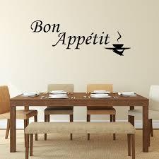 Winston Porter Clemson Bon Appetit Wall Decal Reviews Wayfair