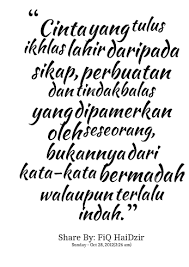 quotes the best sabar quotes ideas islam