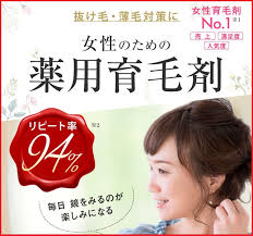 Image result for ベルタヘアローション images