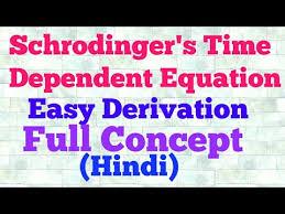 schrodinger time dependent equation