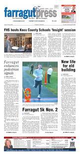102413 fp newspaper by farragutpress - issuu