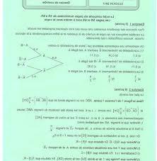 devoir maison maths qui suis je