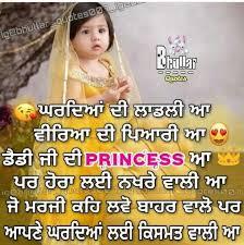 aman❤ punjabi attitude quotes funny quotes family quotes