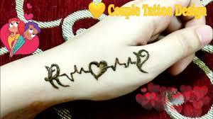 r name mehndi design simple