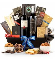 the luxury birthday gift basket wine