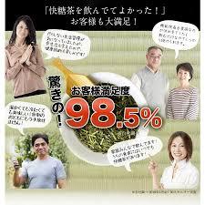 訳あり】快糖茶(箱無し) 機能性表示食品 約45日分 45袋 食後の血糖値 中性脂肪を抑えたい方に 難消化性デキストリン 難デキ 健康茶  :kaitocha45:十二堂 - 通販 - Yahoo!ショッピング