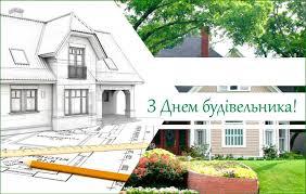 Рокитнiвська районна рада — 13 серпня 2017 року – День будівельника