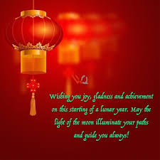 chinese new year wishes messages greetings
