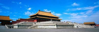 Free ancient china Images, Pictures, and Royalty-Free Stock Photos ...