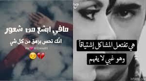 صور مكتوب عليها كلام حزين اصعب كلمات الحزن الموجعه صباح الورد