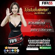 ทางเข้า FIFA55 ## สมัคร FIFA55 วันนี้รับทันที 50% ชวนเพื่อนได้ 20%
