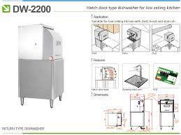 Máy rửa bát Dolphin DW-2200 - Bếp Toàn Cầu